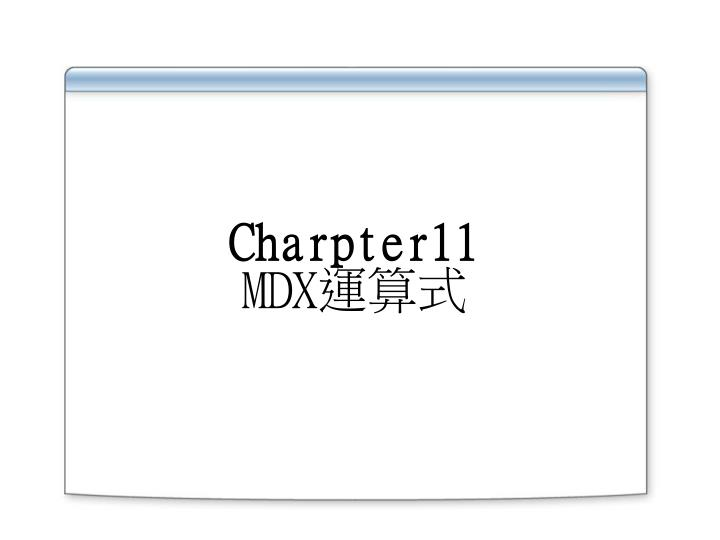 Charpter11