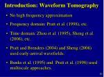 introduction waveform tomography2