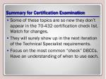 summary for certification examination