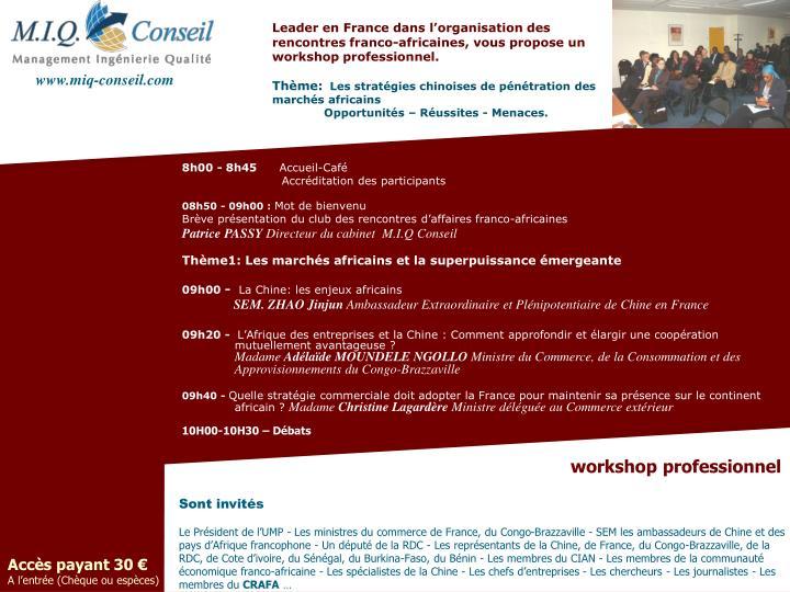 Leader en France dans l'organisation des rencontres franco-africaines, vous propose un workshop professionnel.
