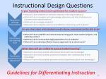 instructional design questions1
