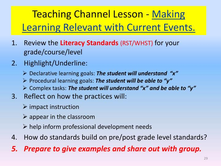 Teaching Channel Lesson -