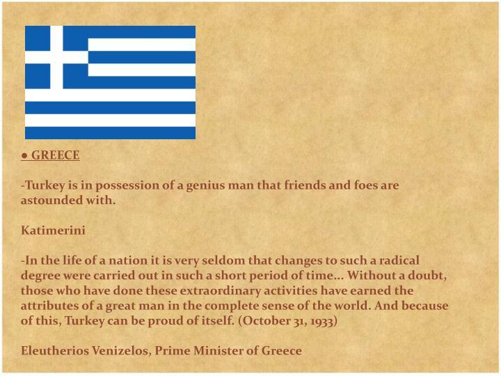 ● GREECE