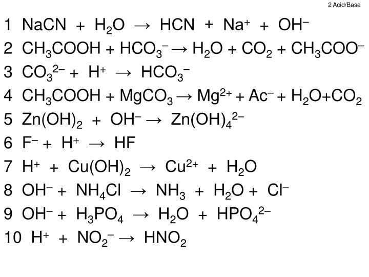 2 Acid/Base