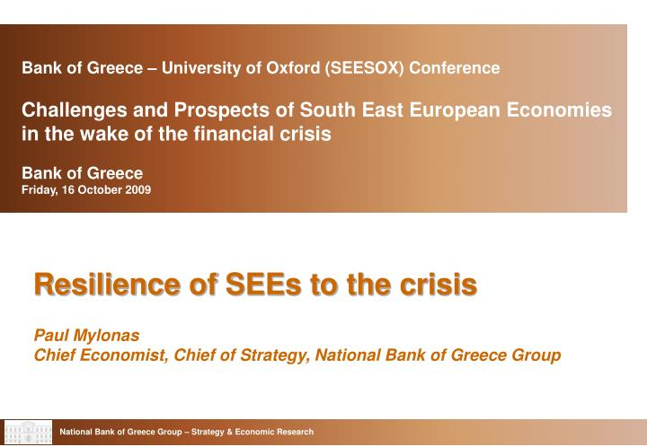 Bank of Greece – University of Oxford (SEESOX) Conference