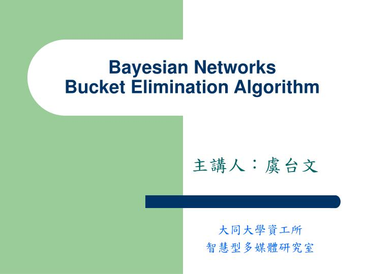 Bayesian networks bucket elimination algorithm