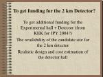 to get funding for the 2 km detector