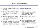 govt demands
