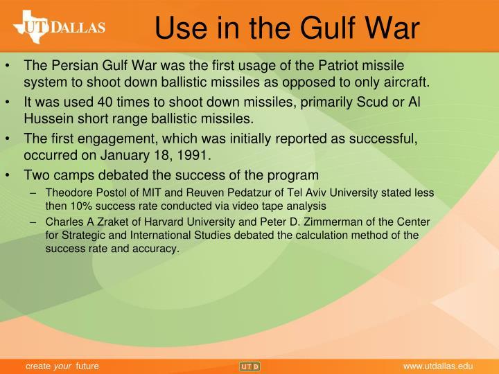 Use in the Gulf War