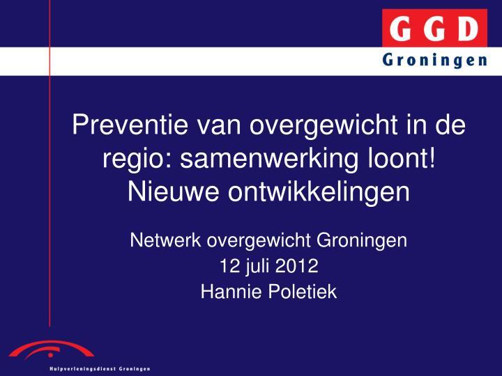 preventie van overgewicht in de regio samenwerking loont nieuwe ontwikkelingen