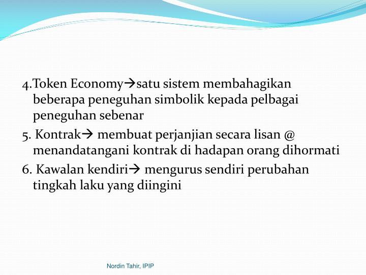 4.Token Economy
