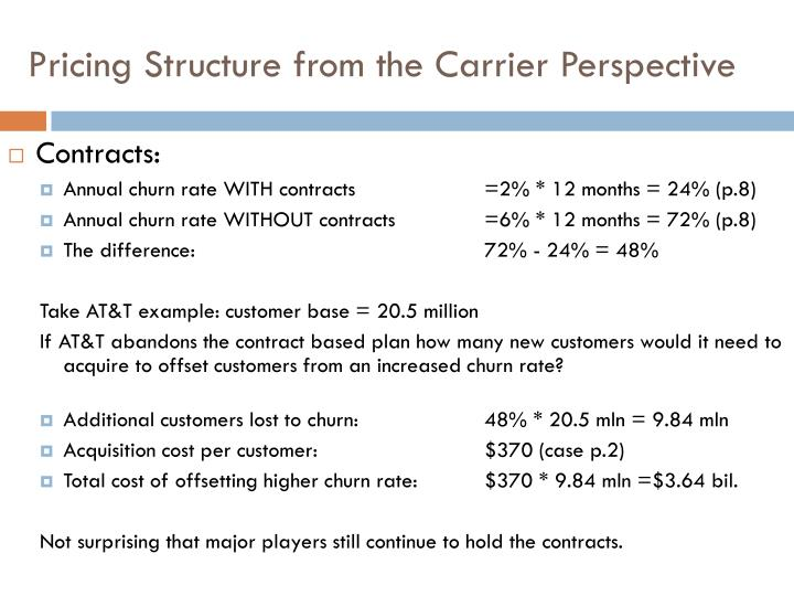 Pricing structure from the carrier perspective