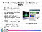 network for computational nanotechnology ncn