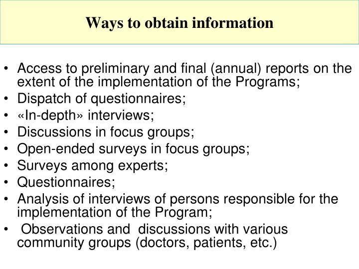 Ways to obtain information