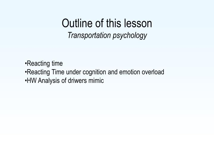Outline of this lesson