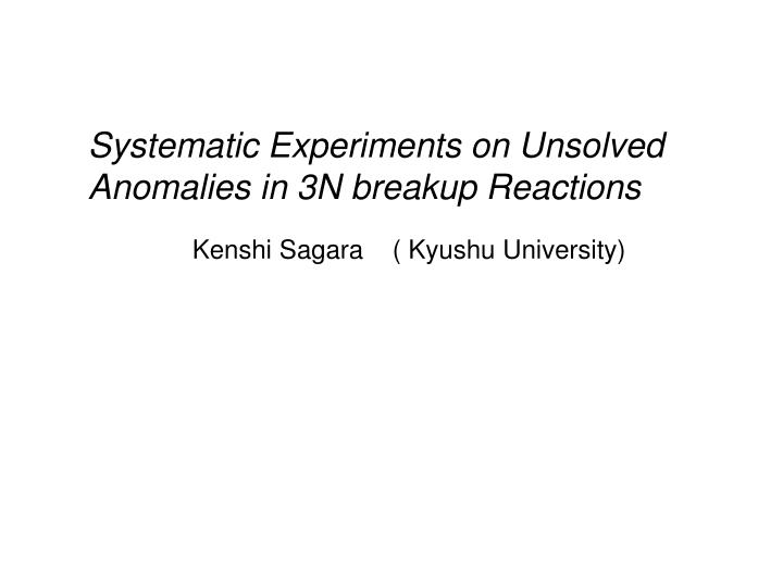 Systematic Experiments on Unsolved