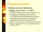 protection incendie11