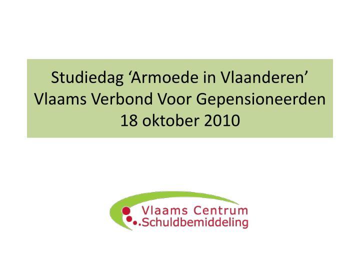 Studiedag 'Armoede in Vlaanderen'