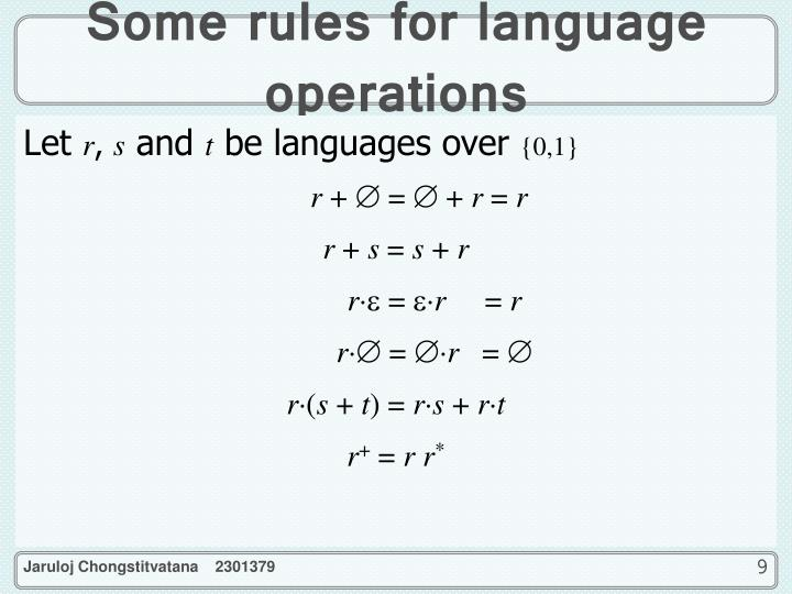 Some rules for language operations