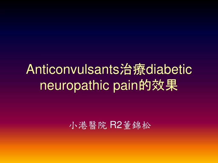 anticonvulsants diabetic neuropathic pain