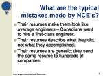 what are the typical mistakes made by nce s2