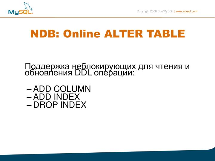 NDB: Online ALTER TABLE