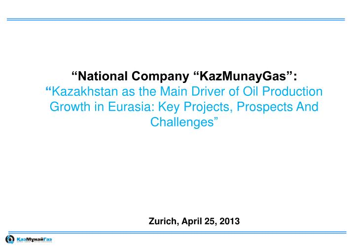 """National Company ""KazMunayGas"""