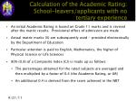 calculation of the academic rating school leavers applicants with no tertiary experience
