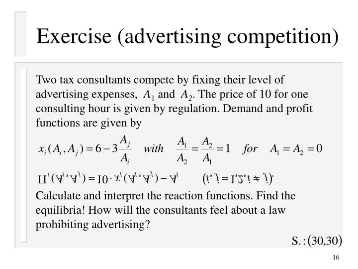 Exercise (advertising competition)