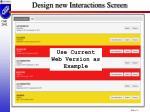 design new interactions screen