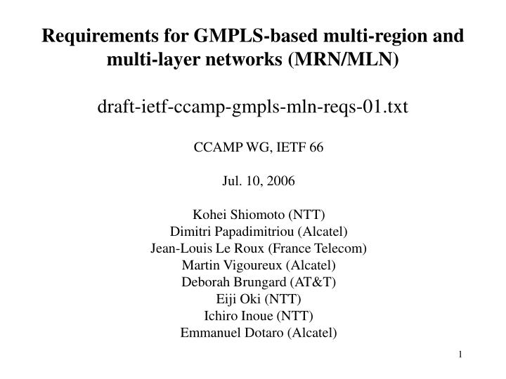 Requirements for GMPLS-based multi-region and