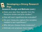 developing a strong research plan4