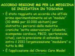 accordo regione mg per la medicina di iniziativa in toscana
