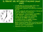 il perche del ritardo italiano asioli 2007