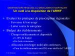 observatoire regional du medicament hospitalier un outil la disposition de l arhif
