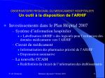 observatoire regional du medicament hospitalier un outil la disposition de l arhif1