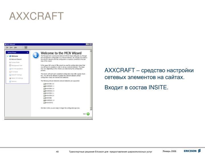 AXXCRAFT