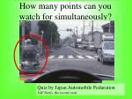 how many points can you watch for simultaneously