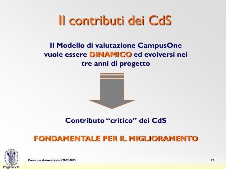 Il contributi dei CdS