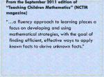 from the september 2011 edition of teaching children mathematics nctm magazine