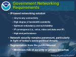 government networking requirements