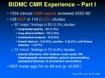 bidmc cmr experience part i
