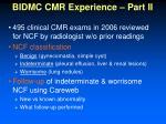 bidmc cmr experience part ii