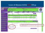 leave of absence loa non ch 331