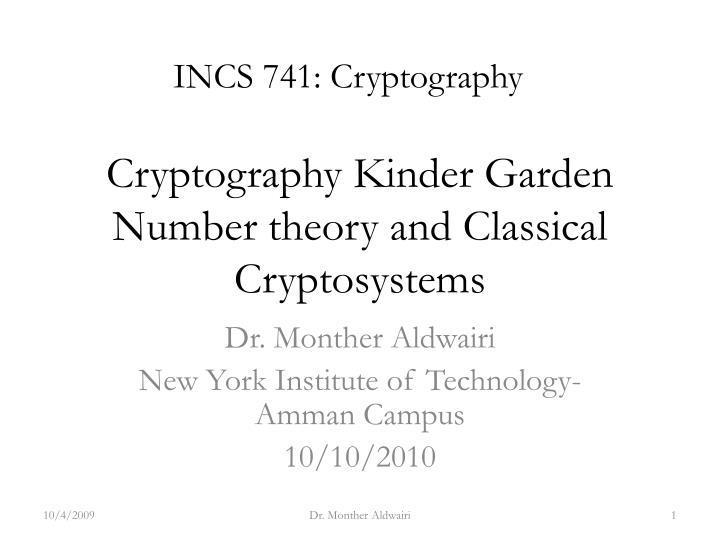 INCS 741:
