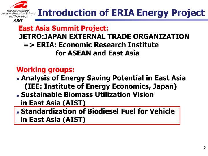 Introduction of ERIA