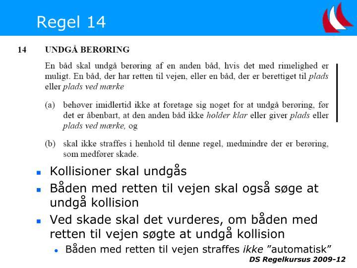 Regel 14