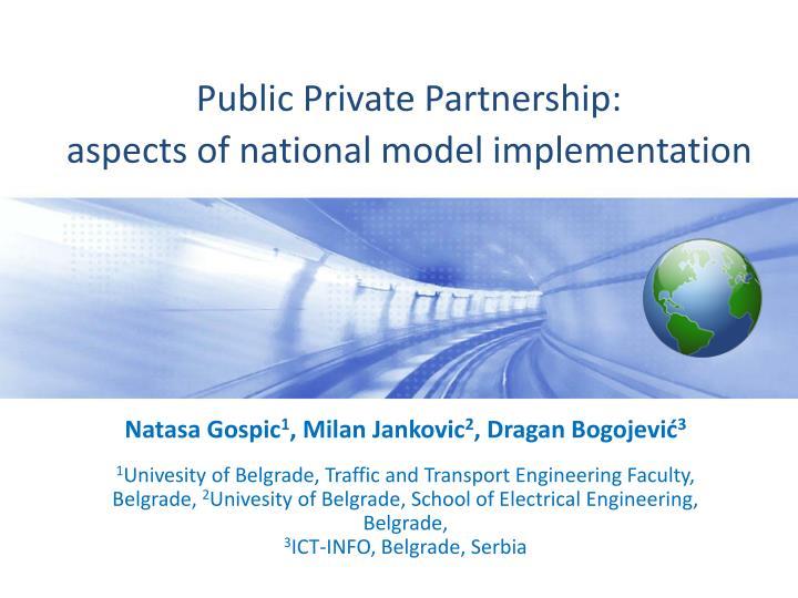 Public Private Partnership: