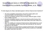 some relevant items in cresst s standards for educational accountability systems baker et al 2002