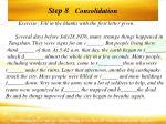 step 8 consolidation